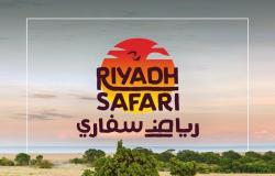 """""""رياض سفاري"""" تجمع الطيور والحيوانات النادرة في """"موسم الرياض 2021"""""""