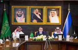 """منتدى """"سعودي- إستوني"""" باتحاد الغرف يبحث التعاون في التقنية والرقمنة"""