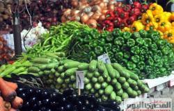 التموين تعلن أسعار الخضروات واللحوم المخفضة