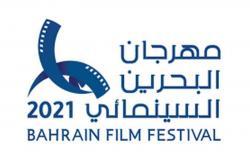 في دورته الأولى.. مهرجان البحرين السينمائي يعرض الأفلام السعودية الفائزة بجائزة النخلة الذهبية