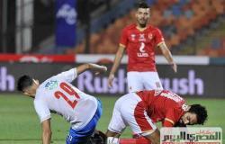 حكايات الدوري المصري .. 10 أرقام قياسية خالدة
