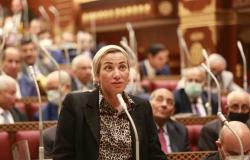 وزيرة البيئة: الموافقة على قانون «الموارد الإحيائية» يعطى مصر ميزة في الوفاء بالتزاماتها الدولية