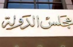 ننشر النص الكامل الرسمي لحكم عودة مرتضى منصور لنادي الزمالك