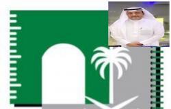 """6 مزايا لـ""""كود البناء السعودي"""" يكشفها مختص: إنجاز كبير لهذه الأسباب"""