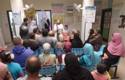 حياة كريمة.. قافلة طبية لفحص أهالي «المنشية» بكفر الشيخ