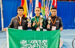 """السعودي """"الظافري"""" يحصد الميدالية الذهبية بالبطولة الدولية للتايكوندو"""