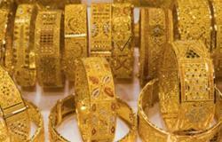ارتفاع أسعار الذهب في الأردن اليوم الأحد 24-10-2021
