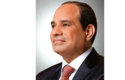 الجريدة الرسمية تنشر تصديق السيسي على اتفاقية إزالة الازدواج الضريبي بين مصر وقبرص