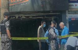 المدعي العام يباشر التحقيق .. صور واسماء الذين توفوا في حريق مطعم بعمان