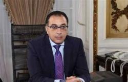 رئيس الوزراء يصل باريس لتوقيع البرنامج القُطرى بين مصر ومنظمة التعاون الاقتصادي