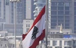 """""""حزب الله"""" يدعو لرحيل المحقق العدلي بقضية انفجار مرفأ بيروت"""