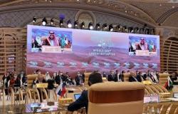 السعودية تقود الشرق الأوسط في حماية البيئة ومكافحة التغير المناخي