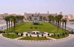 """قرار يحبط معنويات طلاب """"ماجستير إدارة الأعمال التنفيذي"""" بجامعة الطائف.. تعرَّف عليه"""