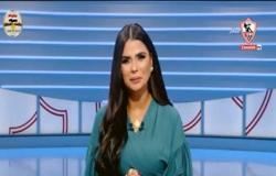 الإعلامية فرح علي تُعلن انتهاء رحلتها مع قناة الزمالك.. وتودع جمهورها برسالة مؤثرة