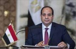 الرئيس المصري يلغي حالة الطوارئ