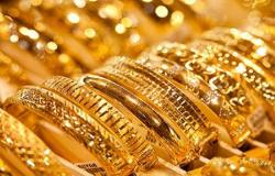 بسبب المخاوف من التضخم .. أسعار الذهب في مصر وعالميا مساء اليوم الإثنين 25 أكتوبر 2021