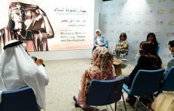«قومى المرأة» يتحدث عن دور مصر فى احتضان اللاجئات بمعرض أكسبو بدبى