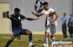 القنوات الناقلة لـ مباراة الزمالك وإنبي في الدوري المصري الثلاثاء 26-10-2021