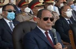 «المصريين الأحرار»: إلغاء حالة الطوارئ نتيجة جهود وتضحيات أبطال ورؤية قائد