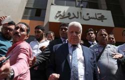 متحدث الرياضة: الوزارة ملتزمة بتنفيذ حكم عودة مرتضى منصور لرئاسة الزمالك