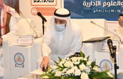 رئيس جامعة المؤسس يفتتح المؤتمر العلمي لبحوث الاقتصاد والعلوم الإدارية
