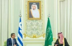 """السعودية واليونان تُصدران بيانًا مشتركًا في ختام زيارة """"ميتسوتاكيس"""" للرياض"""
