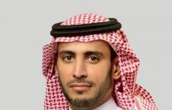 السعودية تنضم إلى البيان الدولي المشترك الخاص بالرصد الفضائي للمناخ