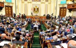 «النواب» يناقش 7 مشروعات قوانين للتنقيب عن الذهب في الصحراء الشرقية (تفاصيل)