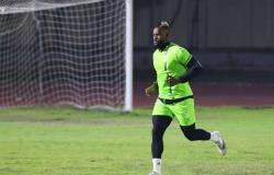 أموتو يعود لتدريبات المصري قبل مواجهة غزل المحلة