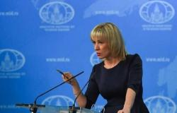 روسيا تهاجم أمريكا بعد إعلانها عن الجنس الثالث