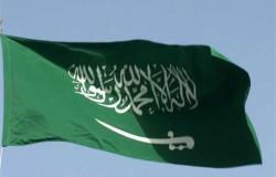 السعودية تصنف جمعية «القرض الحسن» اللبنانية كيانًا إرهابيًا