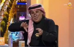 """بالفيديو.. في """"يا هلا بالعرفج"""": الأمير محمد بن سلمان جعلنا نعيد اكتشاف بلادنا وقدراتنا"""