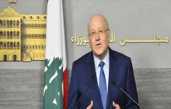 ميقاتي: لبنان حريص على أطيب العلاقات مع الدول العربية والخليجية
