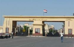 مصر تواصل فتح معبر رفح البري اليوم الأربعاء