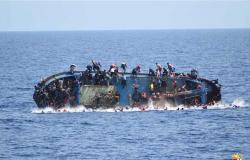 اليونان تحمّل تركيا مسؤولية مصرع 4 أشخاص في حادثة غرق مهاجرين
