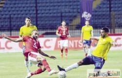 مشاهدة الأهلي والإسماعيلي بث مباشر في الدوري المصري - الأربعاء 27 - 10 -2021
