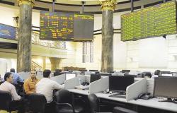 ارتفاع جماعي لمؤشرات البورصة المصرية في ختام تعاملات الاسبوع
