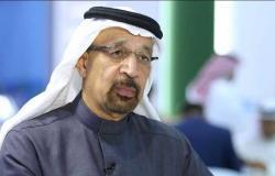 وزير الاستثمار السعودي: الحكومة تجري محادثات مع مصنعي سيارات لإقامة منشآت لها في المملكة
