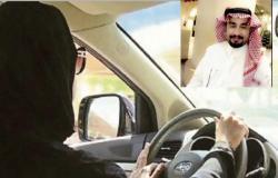 مستشار قانوني: لا يحق للرجل منع زوجته من قيادة السيارة.. ويحق لها الطعن في هذه الحالة