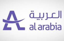 """اليوم.. انتهاء اكتتاب الأفراد في 10% من أسهم """"العربية للتعهدات الفنية"""""""