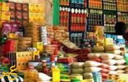 بالارقام.. إرتفاع أسعار الحبوب الغذائية والسكر والزيوت بنسبة 50%