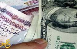 سعر الدولار بالسوق السوداء اليوم 3-3-2015