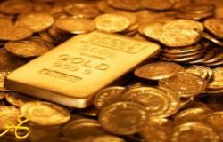سعر الذهب اليوم الاربعاء 14/12/2016