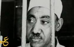 ضبط حاوية تحوي مؤلفات سيد قطب ومهدي عاكف والقرضاوي