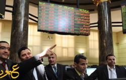 طرح شروط شراء أسهم مشروع قناة السويس