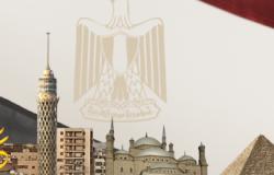 مصر الأمل