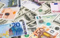 أسعار العملات الأجنبية والعربية اليوم الثلاثاء 24-1-2017 وأرتفاع سعر اليورو في البنوك المصرية