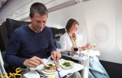 أشياء لا تتناولها قبل صعودك الطائرة : «اللبان» ...