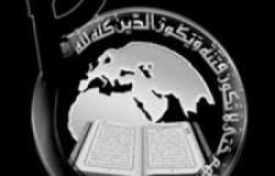 بالفيديو.. «بيت المقدس» تعلن مسئوليتها عن تفجير مقار للجيش بسيناء