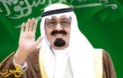 ننشر القواعد الجديدة للعمل في السعودية